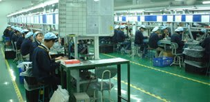 Factory with employees